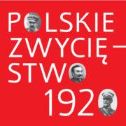 Polskie zwycięstwo 1920 – debata o książce